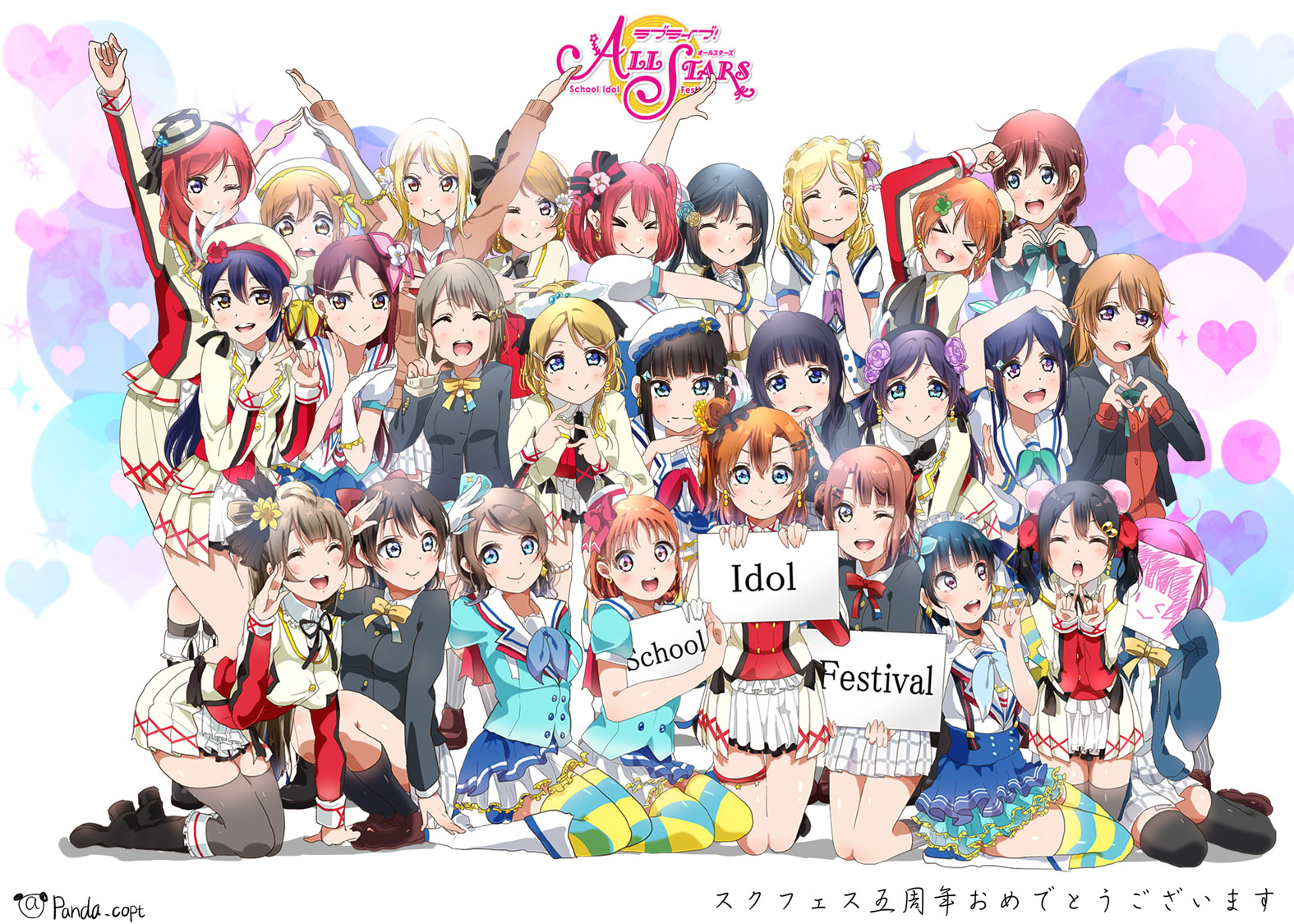 Love Live! All Stars - Apps on Google Play